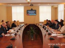 ПРООН, В ПРООН предложили создать Фонд развития Крыма
