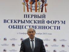 гражданское общество, Общественный совет будет мониторить постановления Совмина АРК