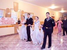 Бал, В Севастополе прошел бал по случаю 160-летия Синопской победы