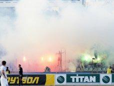 Таврия, Фанаты «Таврии» погрузили стадион в дымовую завесу