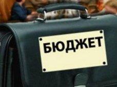 Бюджет, В Севастополе подготовят два проекта бюджета на следующий год