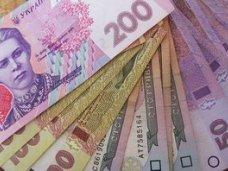 Зарплата, В Крыму создадут резерв для выплаты зарплат бюджетникам
