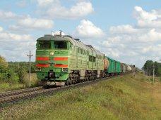 поезд, Под Бахчисараем поезд сбил пожилую женщину