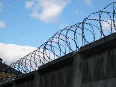 побег из СИЗО, Прокуратура найдет виновных в побеге преступника из СИЗО в Симферополе