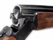 Оружие, Жителю Судака грозит тюрьма за хранение ружья и пороха