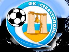 ФК Севастополь, В футбольном клубе «Севастополь» сменился главный тренер