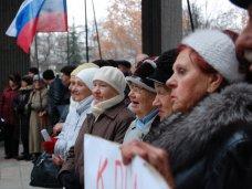 Евроинтеграция, В Крыму провели митинг в поддержку государственных решений относительно евроинтеграции