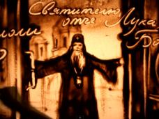 Ксения Симонова, Крымская художница сняла фильм о святителе Луке