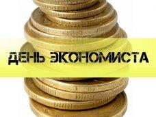 День экономиста, Парламент Крыма согласился праздновать день экономиста в январе