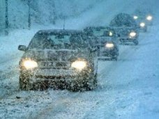 Погода, В Крыму ухудшится погода