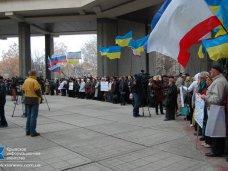 Евроинтеграция, Обращение участников митинга «Крымчане – за национальные интересы Украины!»