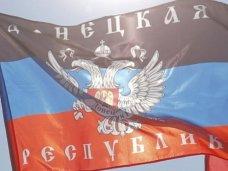 Главой ветеринарной и фитосанитарной службы ДНР станет проворовавшийся украинский чиновник