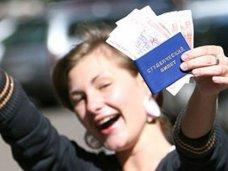 Стипендия, Два крымских студента получили стипендии Президента Украины