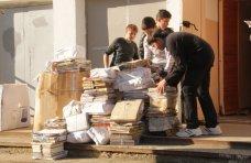 макулатура, В Симферополе 25 учебных заведений присоединились к акции по сбору макулатуры