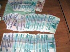 Контрабанда, В аэропорту Симферополя задержали украинку с контрабандными рублями