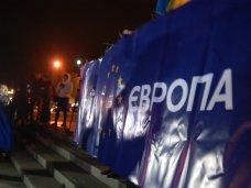 Евроинтеграция, В Симферополе прошла немногочисленная акция в поддержку ассоциации Украины с ЕС