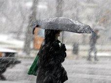 Погода, В Крыму ожидается мокрый снег