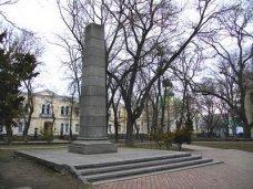 сквер, В Симферополе переименовали один из скверов