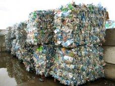 Чистый город, В Симферополе прошли слушания о размещении мусоросортировочного завода