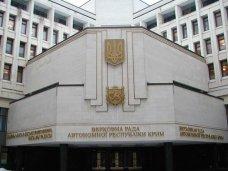 политическая ситуация в Украине, Парламент Крыма призывает не поддаваться на провокации политических авантюристов
