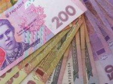 Коррупция, На «Магараче» незаконно потратили 500 тыс. грн.