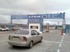 Керченская паромная переправа, В Керчи остановилась паромная переправа