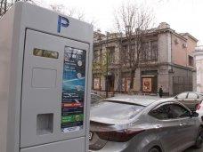 Парковка, В Симферополе открылось пять новых парковок