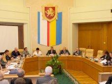 политическая ситуация в Украине, Президиум парламента Крыма призвал не допустить отставки Кабмина