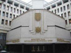политическая ситуация в Украине, Власть Крыма обозначила три ключевых позиции по выходу страны из кризиса