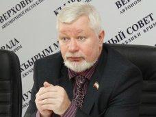 политическая ситуация в Украине, В Крыму предложили запретить партию «Свобода»