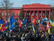политическая ситуация в Украине, Наши дети должны строить будущее Украины не на баррикадах, – мнение родителей