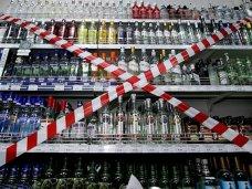 конфискат, В симферопольском магазине без лицензии продавали алкоголь и сигареты