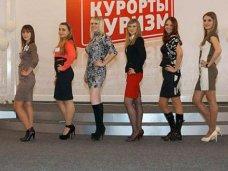 конкурс, В автономии выберут Приму крымского туризма