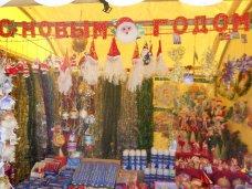Ярмарка, В Алуште открылась новогодняя ярмарка