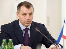 рабочий визит, Спикер Крыма отбыл в Россию