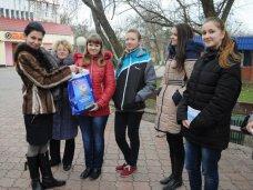Книги которые нас воспитали, В Красноперекопске провели первый этап акции «Книги, которые нас воспитали»