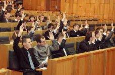 Молодежное правительство, В Крыму предложили создать Молодежный парламент