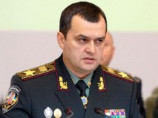 политическая ситуация в Украине, Захарченко запретил своим подчиненным применять силу против участников акций
