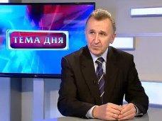 политическая ситуация в Украине, Крымский постпред Президента призвал народ довериться органам власти