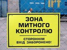 Коррупция, На складах таможни в Крыму пропал товар на 0,5 млн. грн