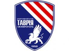 Таврия, Симферопольская «Таврия» ушла в отпуск