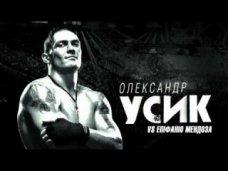 Александр Усик, Крымский боксер выйдет на ринг против колумбийца