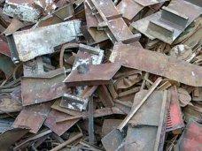 Наркотики, Владелец нелегального пункта приема металла в Крыму хранил наркотики и оружие