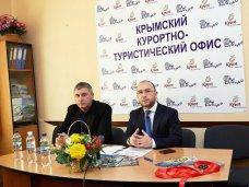Сотрудничество, В Крыму пройдут дни Харьковской области
