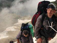 Происшествие, В Крымских горах заблудились туристы из Днепропетровска