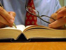 Всеукраинская неделя права, В крымских больницах проведут бесплатные юридические консультации