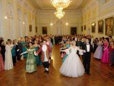 Благотворительность, В Симферополе состоится второй Таврический бал