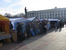 Ярмарка, В Симферополе открыли новогоднюю ярмарку