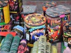 Пиротехника, В Алуште будут отлавливать продавцов пиротехники