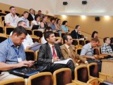Конференция, В Ялте проведут конференцию имени Уинстона Черчилля